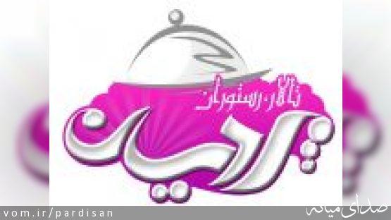 کانال+آشپزی+عربی