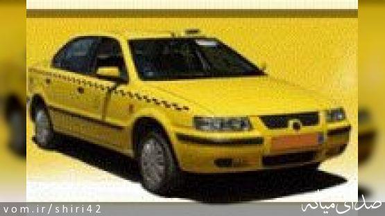 آژانس تاکسی بی سیم میانه افتتاح شد