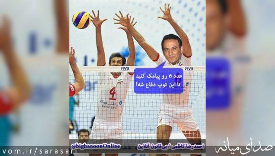 """خداحافظی """"مرتضی حسینی"""" با اهالی ورزش!+تصویر"""