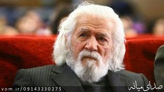 استاد حمید سبزواری «پدر شعر انقلاب» دار فانی را وداع گفت