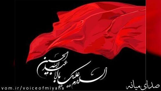 تصاویر تجمع بزرگ عزاداران حسینی در شهر میانه/یکشنبه 18 مهرماه