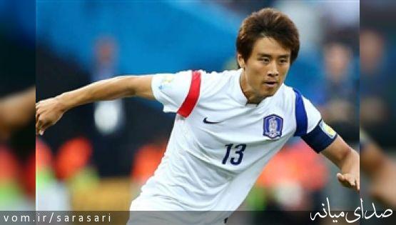 فوتبالیست کره ای، حرفهایش علیه تهران را پس گرفت!