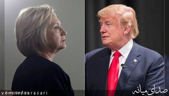 پیش بینی منجمان از انتخابات آمریکا؛ترامپِ مریخی، کلینتونِ ونوسی!+تصاویر