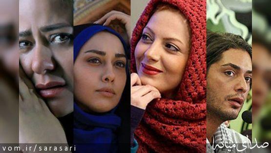 درخواست بازیگران ایرانی شبکه GEM برای بازگشت+تصویر