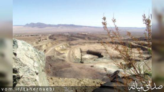 بر سرمعدن مولیبدن میانه،بزرگترین معدن مولیبدن خاورمیانه چه آمد؟؟؟؟