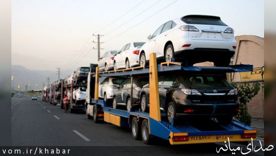 واردات کدام خودروها متوقف میشود!؟