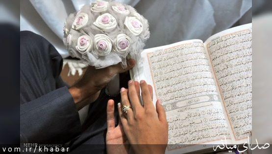 ازدواج ۱۱۰۰ جوان در سامانه همسانگزینی/ یک ازدواج از هر ۹ معرفی