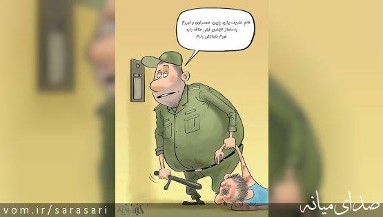 عاقبت ماساژ تایلندی مختلط! +تصویر