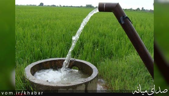 برنامه ریزی برای کاهش 11 میلیارد متر مکعب مصرف آب کشاورزی تا پایان برنامه ششم / کاهش مصرف 1.2 میلیارد متر مکعب آب با بستن چاههای غیرمجاز