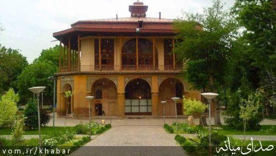 چهل ستون و یادگارهای دوران شکوه اصفهان