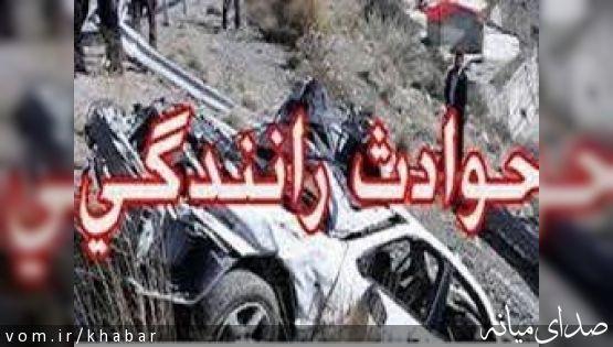 تصادف زنجیره ای ۱۷ وسیله نقلیه در سمنان/ حادثه تلفات جانی نداشت