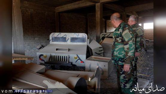 روش داعش برای ترساندن نیروهای عراقی+تصویر