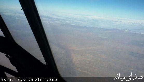 تصاویر شهرستان میانه از ارتفاع 22 هزار پایی با هواپیمای c130
