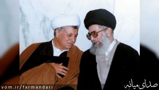 پیام تسلیت امام جمعه میانه در پی درگذشت آیت الله هاشمی رفسنجانی