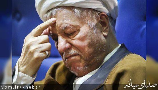 محسن هاشمی بخشی از وصیتنامه آیتالله هاشمی را قرائت کرد