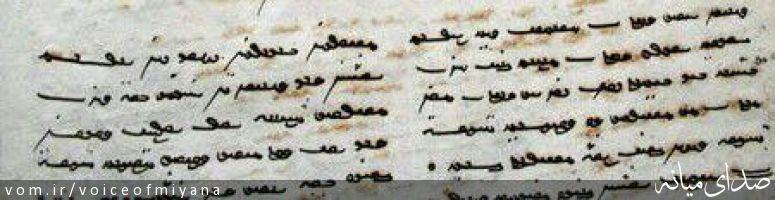 کانال+تلگرام+شعر+ترکی