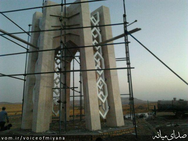 آرامگاه حکیم محمدباقر مجتهد خلخالی- روستای قره بلاغ