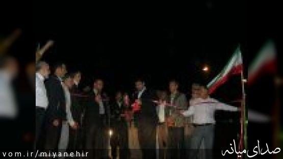 پروژه های بازگشایی مسیر ورودی شهرک اندیشه و اصلاح هندسی طرح ترافیکی ورودی شهر از سمت تبریز افتتاح شدند
