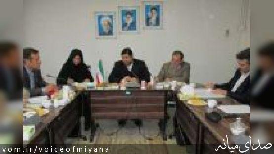 تشکیل جلسه شورای آموزش عالی با حضور حیدری آزاد و مددی