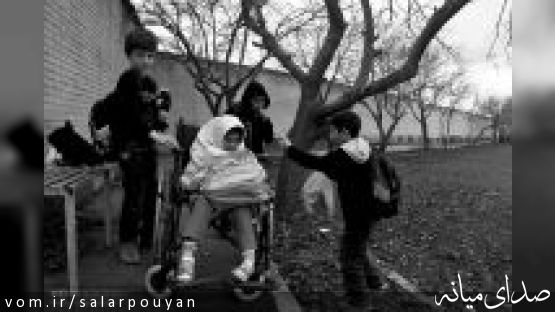 خبرگزاری مهر: روز جهانی معلولان در شهرستان میانه