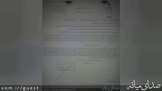 تصویر دستور دیوان عدالت اداری مبنی بر سلب عضویت دو عضو شورای شهر