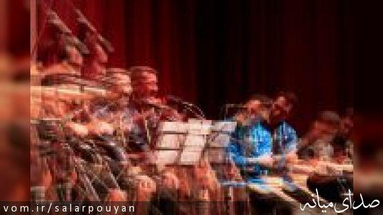 خبرگزاری مهر: کنسرت گروه موسیقی نواک در میانه