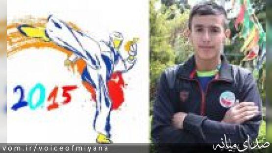 مدال طلای حامد اصغری تکواندو کار میانه ای در مسابقات نونهالان آسیا –چین تایپه + تصویر