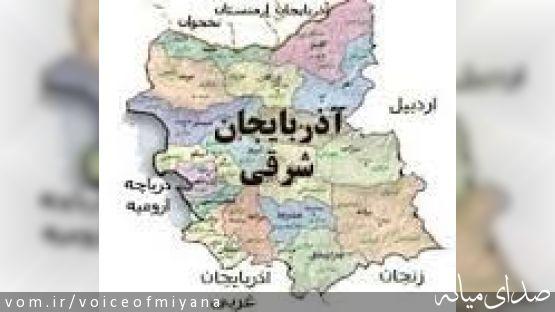 اسامی نمایندگان ویژه رئیس جمهور در شهرستان های آذربایجان شرقی ؛ ربیعی دومین وزیر روحانی در میانه