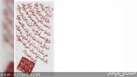 نقش مهر و دستخط مرحوم آقا میر واسع کاظمی ترکی