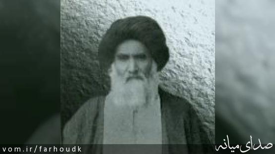 استفتاء مرحوم آقا میر واسع کاظمی ترکی از مرجع فقید جهان تشیع سید ابوالحسن اصفهانی در سال 1310 هجری شمسی