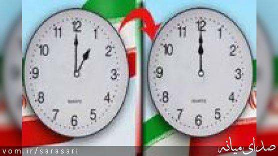زمان تغییر ساعت رسمی کشور در سال 95