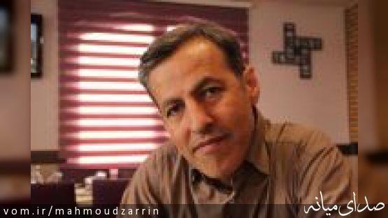 قسمت دوم / مدیر تازه کار و کهنه کار بدانندگردآورنده: محمود زرین