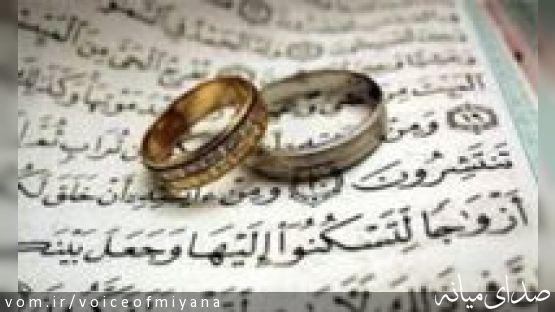 رتبه 4 میانه در استان؛ ثبت 1900 ازدواج در یک سال گذشته