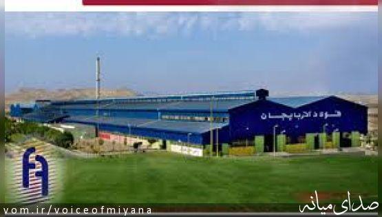 فولاد آذربایجان و طرح توسعه فولاد میانه در فهرست شرکتهای قابل واگذاری در سال 1395+اسامی