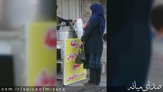گزارش تصویری از عدم نظارت بهداشت بر تهیه آش رمضان +تصاویر
