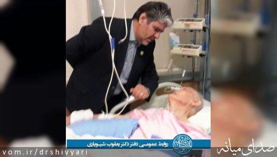 حال عمومی دکتر آغاسی مناسب و رو به بهبود است ، مردم میانه برای سلامتی ایشان دعا کنند