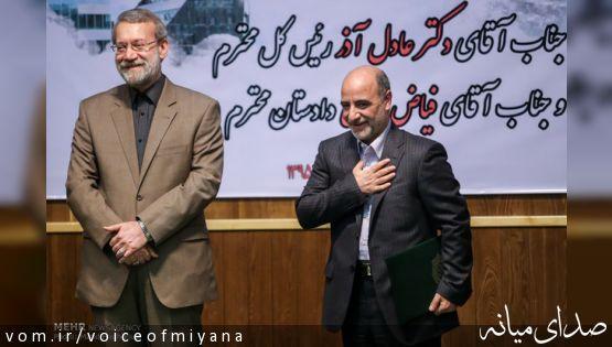 تصاویر معارفه دادستان دیوان محاسبات با حضور معاون اول رییس جمهور،رییس مجلس و هاشمی