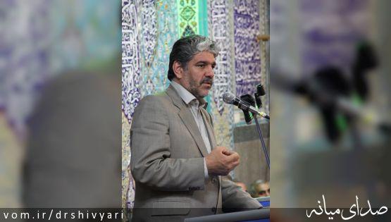 انتخاب دکتر شیویاری به عنوان ناظر مجلس درشورای نظارت بر انتخابات نظام پزشکی