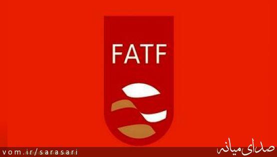 معنیFATF (گروه ویژه اقدام مالی)، به زبان ساده