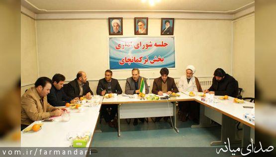 فرماندار ویژه میانه بر عملکرد شوراهای اسلامی در جهت منافع عمومی تاکیدکرد