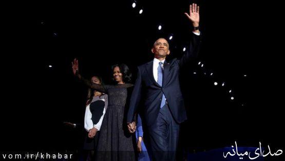 رای منفی سنا به قانون بیمه سلامت «باراک اوباما»