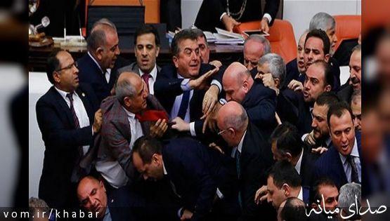 وقوع درگیری شدید فیزیکی میان نمایندگان پارلمان ترکیه