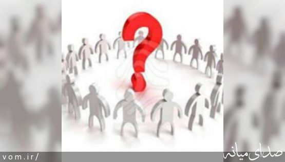 سوالات اساسی در مورد برنامه کاندیدای شورای شهر