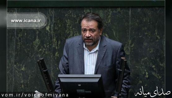 بالاخره نماینده میانه در سال دوم مجلس ،نطق کرد +تصاویر و فایل صوتی