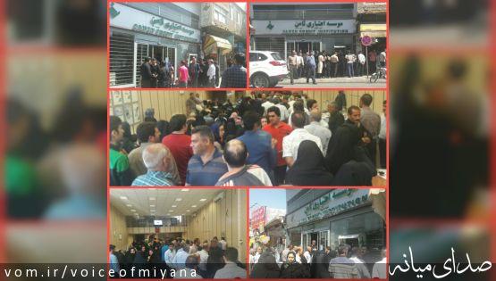 تجمع مشتریان مؤسسه ثامن در شهر میانه برای اخذ سپرده