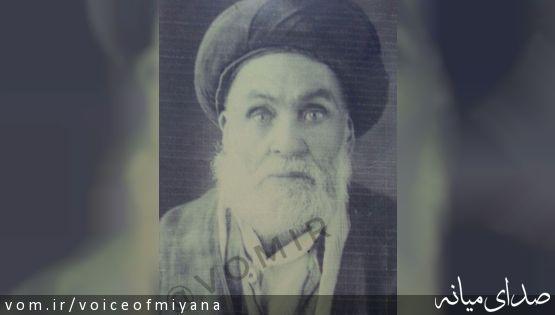 معرفی آیت اللهحاج سید حسین حججی میانجی /عبدالرحیم اباذری