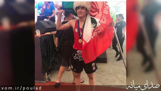 سه مدال طلا و سه برنز به نمایندگان موی تای ایران رسید