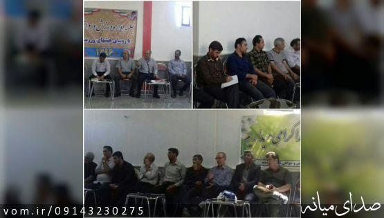دومین جلسه اداره ورزش و جوانان میانه باروسای هیئت های ورزشی برگزار شد.