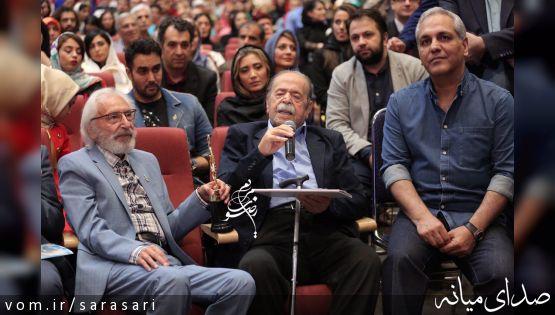 اسامی برندگان جوایز هفدهمین جشنواره حافظ و رکوردشکنی مهران مدیری