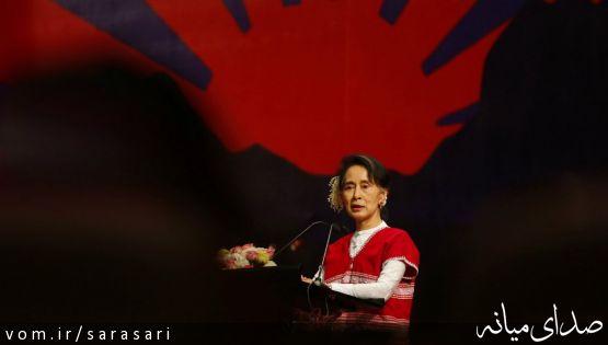 آنگ سان سوچی، متهم نسلکشی مسلمانان روهینگیا، کیست؟